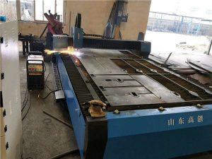 1325 Китай cnc плазмена машина за рязане на метал