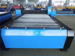 1325 cnc машина за плазмено рязане за неръждаемо рязане