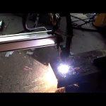 1530 евтина автоматична преносима cnc машина за плазмено рязане