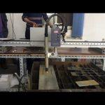 1530 портативна cnc машина за плазмено рязане