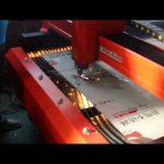 1530 портативна плазмена машина за рязане на пламък 100A