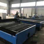 китайски ламаринени пластини cnc плазмен резак / машина за плазмено рязане 1325 за неръждаема стомана