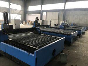 Alibaba Китай Листови метални пластини cnc плазмена машина за плазмено рязане 1325 за неръждаема стомана