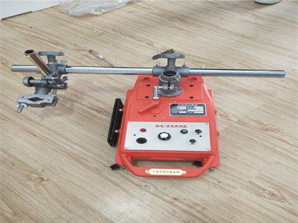CG2-11DG машина за рязане на тръби с батерия