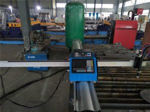 Евтина цена портативна cnc машина за рязане на газ за метален лист