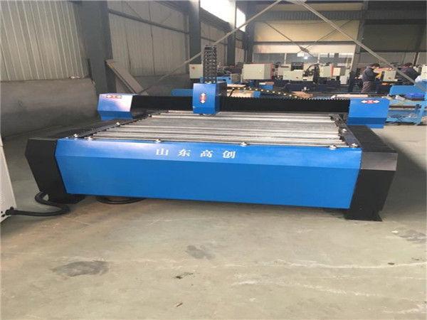 Китай 1325 машина за плазмено рязане с метална ЦПУ