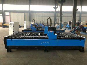 китайска машина за плазмено плазмено рязане на метал с CNC