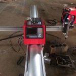 стоманена шивачка преносима cnc плазмена резачка преносима машина за режещ пламък cnc със загубени разходи за рязане на метал