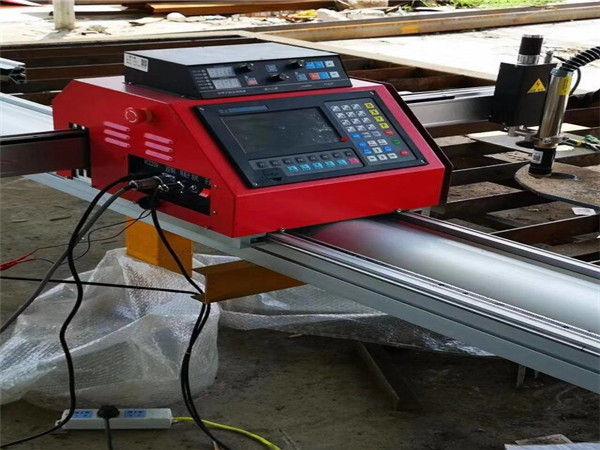 NHC-1525 CNC Преносима машинна машина за плазмено рязане