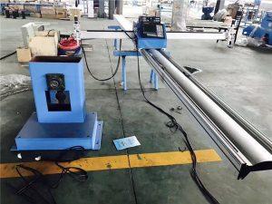 XG-300J CNC машина за профилиране на тръби и плоча за рязане 3 оси