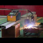 автоматизирани cnc умни малки машини за рязане 20 мм стоманени плазмени инструменти за рязане