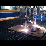 евтини китайски машини за плазмено рязане на метални пластини, преносими машини за плазмено рязане