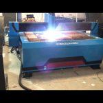 Китай евтина портативна cnc машина за плазмено рязане