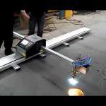 Китай преносима машина за плазмено рязане cnc