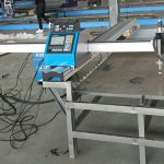 Китай доставчик на бърза скорост портативна cnc машина за плазмено рязане