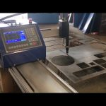 cnc портативна въздушна плазмена машина за рязане, преносима въздушна плазмена резачка