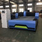 nakeen маса cnc плазма машина за рязане на хартия в Индия фабрика, направена с ниска цена