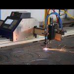 преносима мини cnc машина за плазмено рязане с ниска цена