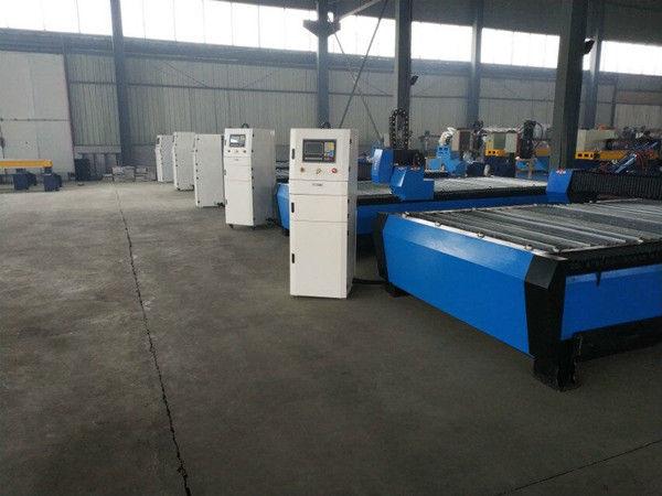метална евтина машина за плазмено рязане с CNC Китай 1325 CNC машина за плазмено рязане