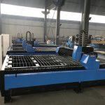 металообработваща малка машина с плазмено рязане с CNC с висока точност