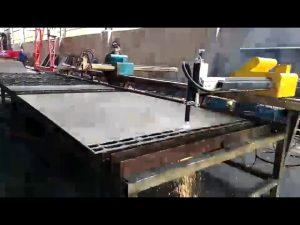 машина за рязане на метална стомана мини преносим пламък, машина за плазмено рязане цена