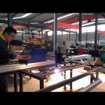 преносима конзолна CNC плазмена машина за рязане