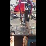 преносима cnc пламъчен резец мини cnc машина за плазмено рязане cnc машина за рязане