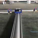 преносима cnc плазмена машина за плазмено рязане в Китай
