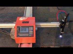 преносима машина за плазмено рязане на газ с CNC
