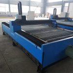 професионална фабрика директна продажба алуминиев анодизиран алуминий g код cnc машина за плазмено рязане