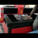 малка ниска цена с висока точност метална CNC плазмена машина за рязане