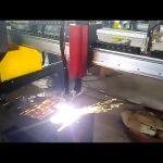 стоманена шивачка G3 E ос с CNC плазмена машина за рязане